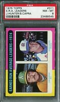 1975 Topps #311 ERA Ldrs. J.Hunter/B.Capra PSA 8 NM-MT