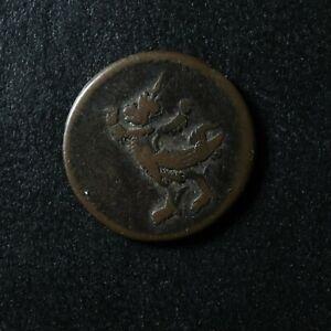 2 pe (1/2 fuang) circa 1880 Cambodia KM#26 billon Cambodge  ប្រទេសកម្ពុជា