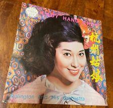 "Singapore Lady Hang Chow 7"" Steam boat Rock Pop Psych Garage 45 RPM world rare"