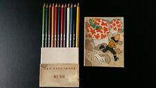 Rarissime Tintin grande boîte crayons Hardtmuth n°219 complète Etoile quasi neuf