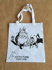 Studio Ghibli My Neighbor Totoro V01 (Anime Film) White Tote Canvas Shopper Bag