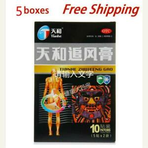 5 boxes 50pc Tianhe Zhuifeng Gao Plaster for Relieve Pain Lumbar & Back Pain 1