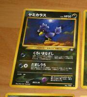 POKEMON POCKET JAPANESE CARD GAME CARTE Murkrow Neo Genesis No.198 LV.25 G+>EX+