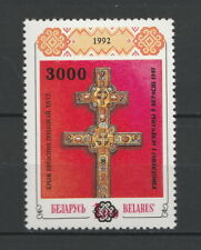 Europa Manama 1970 The Life Of Michelangelo Paintings Religion Pope Paul Deluxe Mnh Briefmarken