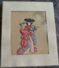 Lovely Japanese Textile Art - Maiden in Kimono - Framed and Matted - GDC -PRETTY