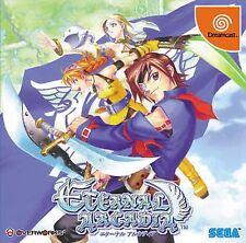 Eternal Arcadia Skies of Arcadia Dreamcast DC Japan