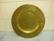 "Vintage  12"" Chinese  Bronze Plaque / Charger  Featuring Dragons,  with seal"