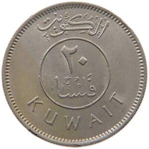 KUWAIT 20 FILS 1967 #c73 327
