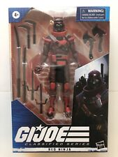 G.I. Joe Classified Cobra Red Ninja #08 In Hand MISB