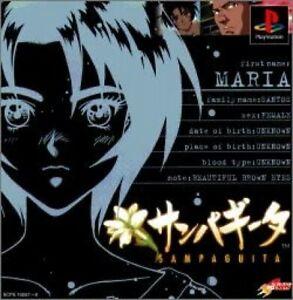 Video Game PS1 Sampaguita Yarudora Series Vol. 3 JAPAN IMPORT