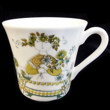 """MARKET by Figgjo Turi Design F/F Norway Cup 2.75"""" tall NEW NEVER USED"""