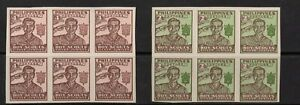 Philippines - 1948 Set in blocks of 6 - Scouts - MNH