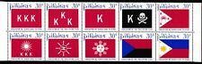 Philippines FLAG, Evolution of Philippine Flag setenant block of 10 mint NH