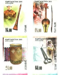 1192 - Kyrgyzstan - 2011 - Traditional Music Musical Instruments - 4v imperforat
