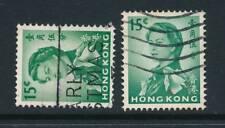 HONG KONG, 1962 15c wmk up and sideways fine used, cat £8 (N)