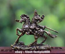 6.5 CM China Bronze Dragon Guan Gong Guanyu Yun chang Ride Horse warrior Statue