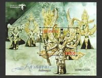 INDONESIA 2018 TOURISM SERIES CARNIVAL SOUVENIR SHEET OF 1 STAMP MINT MNH UNUSED