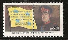 CHILE # 428 MNH KIDNAPPING DEATH OF RENE SCHNEIDER ARMY COMMANDER & ARMY FLAG