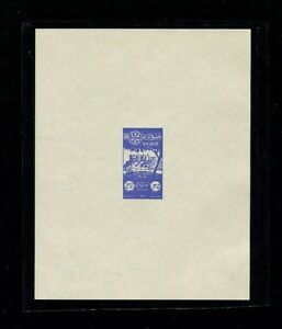 Syria 1955 Rotary International Scott C187-88 Pair of Imperf Deluxe Sheets