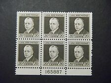 CANAL ZONE 112 PLATE BLOCK MINT NH OG