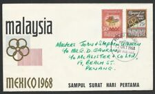 MALAYSIA 1968 Olympic Games FDC............................................51019