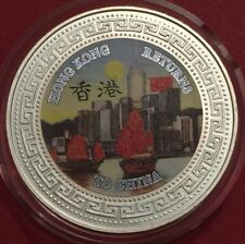 1997 Hong Kong Silver Proof $1 One Trade Dollar Coin  Returns To China UNC