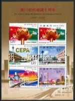China PRC 2009-30 Block 162 10th Anniversary of Macau SAR Eingliederung MNH
