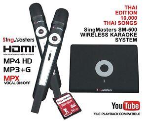 THAI KARAOKE MACHINE SingMasters Magic Sing,40,000 Thai Songs,2 Wireless Mic,Wty