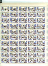 YVERT N° 1658 x 50 NATIONS-UNIES TIMBRES FRANCE NEUFS**