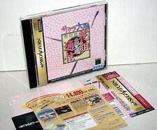 Sakura Taisen Hanagumi Tsuushin USATO SEGA SATURN EDIZIONE JAP NTSC/J VBC 38002