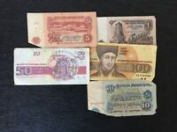 Georgia 1000 Ruble Obligation Bond see UV /& moiré images Russia Caucasus UNC