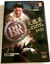 Battle Royale I + Battle Royale II: Requiem (2 Film) ~ All Region ~ Brand New ~