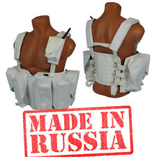 Russian Vest military army paintball white airsoft chest rig AK molle winter
