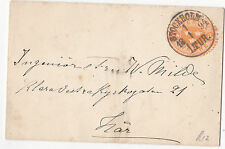 SWEDEN.1894.  PRE PAID  POSTAL STATIONERY ENVELOPE SEE PICTURE