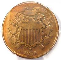 "1864 ""Small Motto"" Two Cent Coin 2C - PCGS VG Details - Rare Small Variety!"
