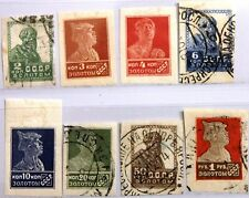 RUSSIA SOWJETUNION 1923 229-31 233-7 II Standard Issue Craft of Revolution used
