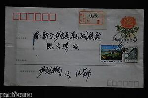 PRC PSE Flower Design M1(10-3) 8f Rose - Reg'd Xinjiang-Yiwu cds 1986.3.26 (a56)