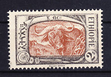 Ethiopia 1919 - SC# 130  Mint Never Hinged  WATER BUFFALO