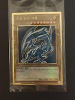 Yu-gi-oh Blue-Eyes White Dragon - LGB1-KRS02 - Premium Gold Rare
