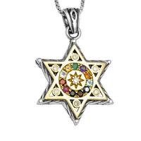 Kabbalah Pendant Star of David Hoshen 12 Tribes Crystals CZ Silver 925 & Gold 9K