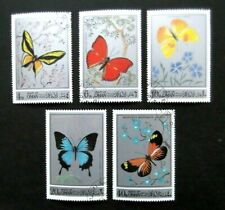 Oman-1972-Butterflies set of 5 Portrait stamps-Used