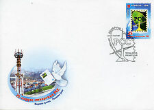 Belarus 2016 FDC RCC 25 Years Regional Commonwealth Communications 1v Set Cover