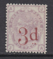 SG 159 3d on 3d Lilac Position JA truly superb very fine & very fresh V.L.M.Mint