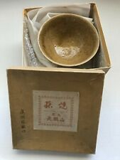 japanese glaze tea bowl