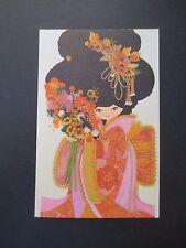 #K30- Unused Xmas Greeting Card Beautiful Geisha Holding a Bouquet of Flower