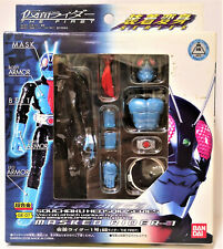 Bandai Souchaku Henshin Kamen Rider Movie The First : Kamen Rider No.1 Figuarts