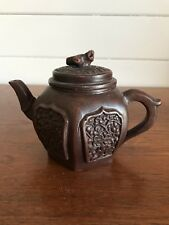 Vintage Authentic Chinese Small Yixing Clay Teapot Stamped To Base