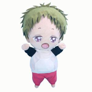 Anime Gakuen Babysitters Kashima Kotarou Plush Doll Stuffed Animal Cosplay 45cm