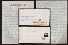 CHINA PRC 1985 PANDAS,HARBIN HOTEL COVER and ENTIRE LETTER