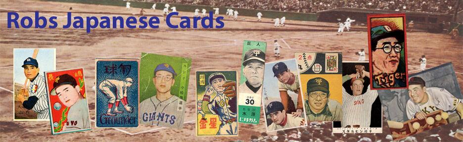 Robs Japanese Cards